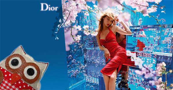 Álomgyárak Dior